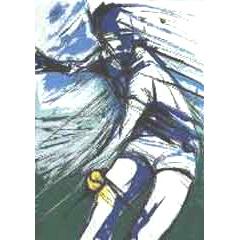 <I>' Tennis ' -  Anke Peddemors</I>