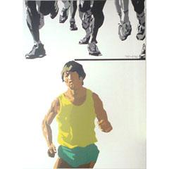 <I>' Marathon '  - Edouard Tremeau</I>