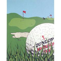 <I>' Dunlop ' - Henk Segboer</I>